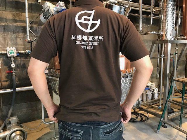 オフィシャルシャツ発売
