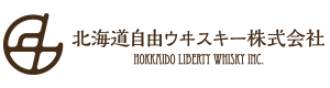 紅櫻蒸留所 | 札幌クラフトジン ウヰスキー蒸留所 BENIZAKURA DISTLLERY